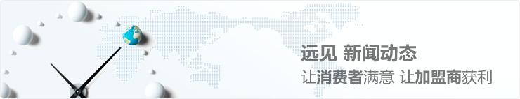 在青岛远见创业园多功能厅召开2016年