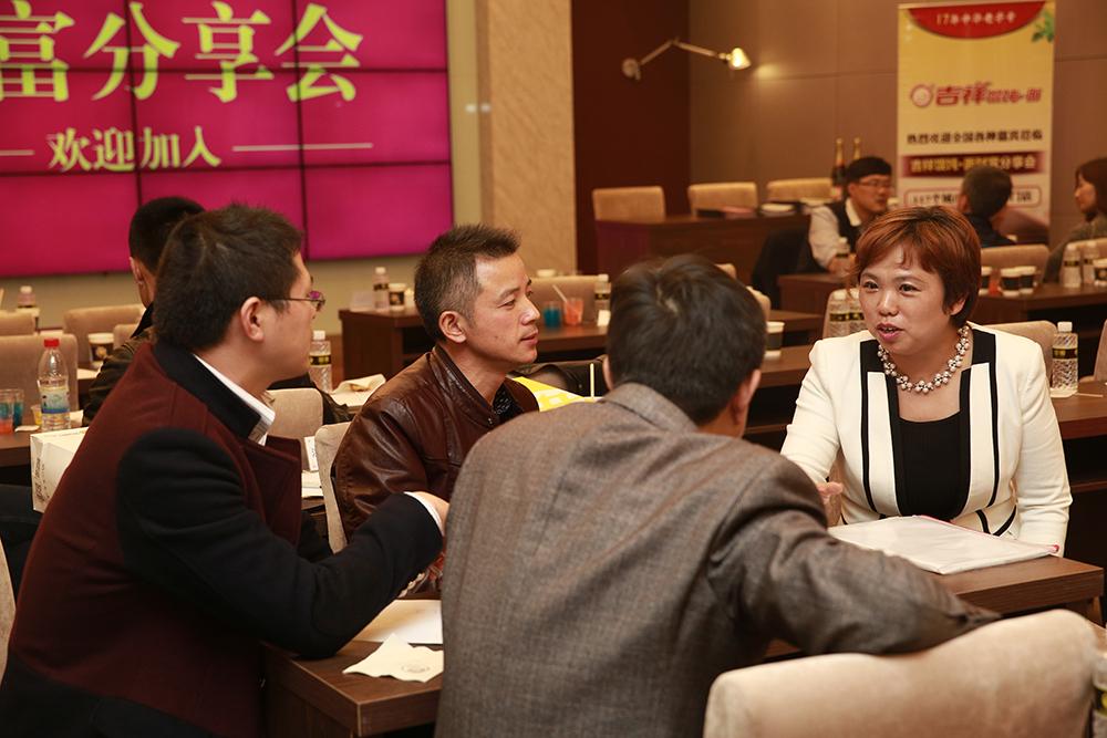 掀起了青岛远见集团创业项目加盟代理的新热潮