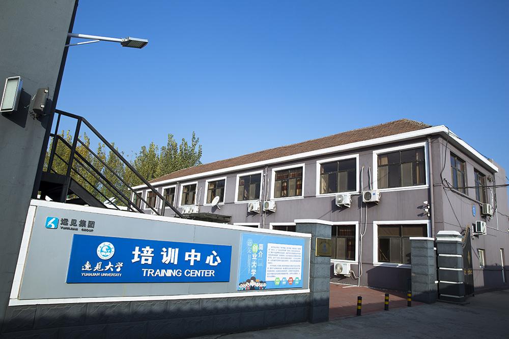 巧街坊饺子总部