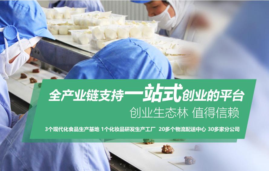 重磅喜讯|青岛远见集团荣登2017中国快餐企业百强榜!
