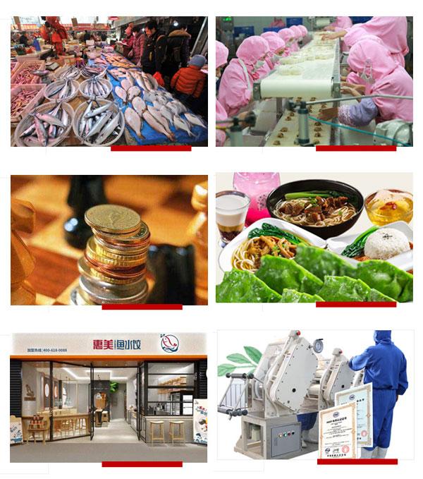 惠美鱼水饺加盟优势