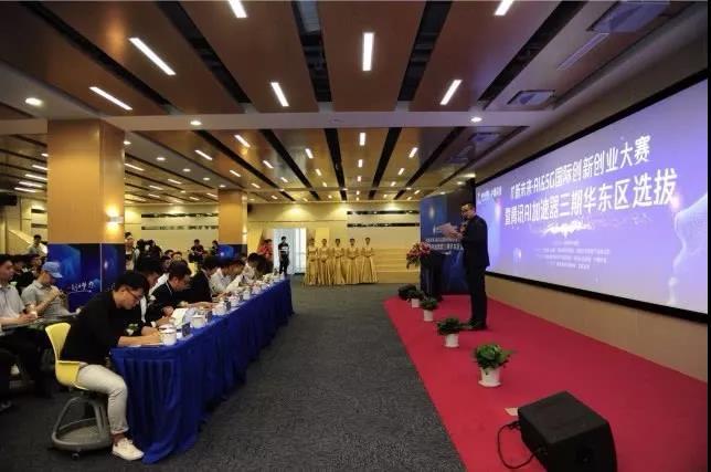 """远见集团在""""腾讯AI&5G国际创新创业大赛""""上 斩获最具潜力"""
