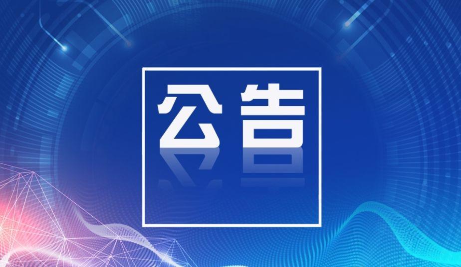 竞博电竞_竞博_竞博电竞官方网址公告